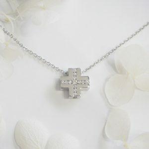 18ct White Gold Diamond Cross Necklace